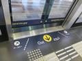 tram-exit-13c90c6cf92a40b931d7b1e92858bb07490c0112