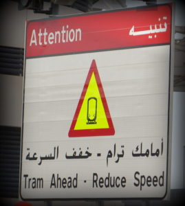 dubai tram ramadan